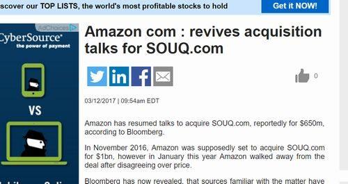 Amazon中東誕生間近か?! Souq.comとの交渉が再スタート