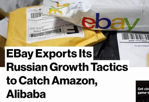 eBayがロシア進出だって!? どうするAmazon