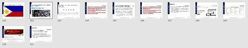 A塾 Amazon輸出専門塾 2020年版「最新商品リサーチ」 ツールでは見つからない儲かる商品を見つける方法!&新商品アイデアと必読ニュース「284」本!