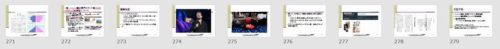 Lazada輸出の最新情報!ついに始まった東南アジア輸出ビジネス最前線&「269本」の最新ニュースと重要ノウハウ徹底解説! A塾アマゾン輸出専門のネット塾 2017年8月 月刊音声セミナー 279ページのカラー資料(文字びっしり) 1時間38分の音声解説 スポンサーなしの真剣トーク!