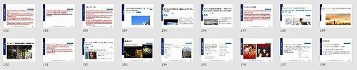 A塾 Amazon輸出専門塾 【2020年版】Google輸出とFacebook輸出で稼ぐ裏技&新商品アイデアと必読ニュース「233」本!