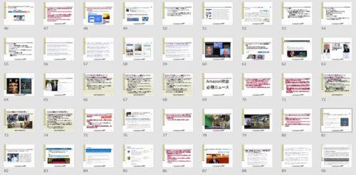 eBayとFacebookが提携!そして「インド輸出」最新情報 A塾アマゾン輸出専門のネット塾 2017年9月月刊音声セミナー 272ページのカラー資料(文字びっしり) 1時間35分の音声解説 スポンサーなしの真剣トーク!