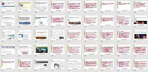 774ページ(文字びっしり)のカラー資料と4時間00分の音声セミナーを受講できる最後のチャンス
