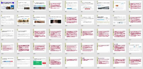 A塾アマゾン輸出専門のネット塾 2018年2月 月刊音声セミナー 168ページのカラー資料(文字びっしり) 1時間05分の音声解説 スポンサーなしの真剣トーク!