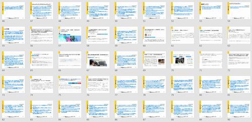 スタートアップ起業塾 2018年2月 月刊音声セミナー 175ページのカラー資料(文字びっしり) 1時間02分の音声解説 スポンサーなしの真剣トーク!