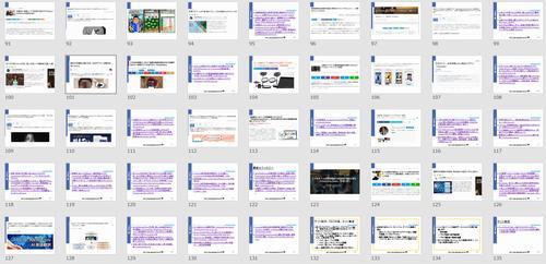 プログラマー起業で月100万! 2018年2月 月刊音声セミナー 164ページのカラー資料(文字びっしり) 1時間18分の音声解説 スポンサーなしの真剣トーク!