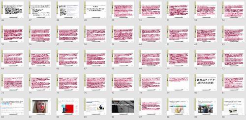 A塾アマゾン輸出専門のネット塾 11月度月刊音声セミナー 213ページのカラー資料(文字びっしり) 0時間48分の音声解説 スポンサーなしの真剣トーク!