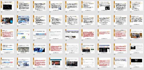 FX最強の基本11月度月刊音声セミナー 180ページのカラー資料(文字びっしり) 1時間15分の音声解説 スポンサーなしの真剣トーク!