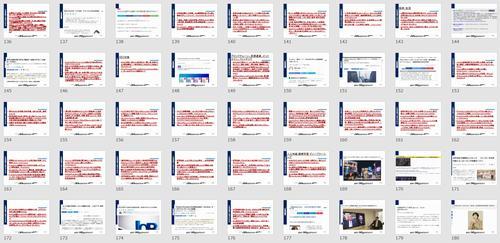 A塾アマゾン輸出専門のネット塾 03月度月刊音声セミナー 221ページのカラー資料(文字びっしり) 1時間18分の音声解説 スポンサーなしの真剣トーク!