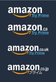 Amazon米国 / Amazonカナダ / Amazon英国 / Amazon日本のロゴ画像