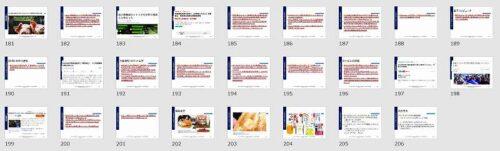 日本人セラーが知らない「ドロップシッピング」戦略とは?&新商品アイデアと必読ニュース「217」本!