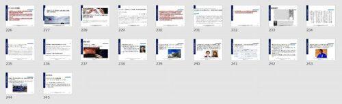 「フィリピンで大ブームの転売ビジネス」徹底解説!&新商品アイデアと必読ニュース「207」本!